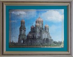 Панно «Главный храм Вооруженных сил Российской Федерации» (Размер А3)
