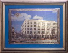Панно «Здание Министерства внутренних дел Российской Федерации и часовня иконы Казанской Божией Матери» (Размер А3 - рельефное исполнение)
