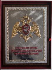 Плакетка «Федеральная служба войск национальной гвардии Российской Федерации» (Размер А4). Барельефное исполнение.